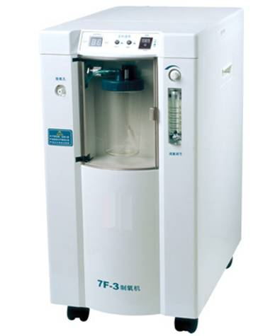 Máy tạo oxy Oxygen Concentrator TF-3